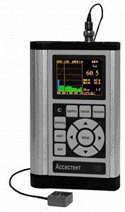 Шумомер, виброметр, анализатор спектра АССИСТЕНТ SI V1