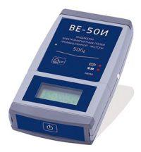 ВЕ 50 И - Индикатор уровня электромагнитного поля промышленной частоты 50 Гц