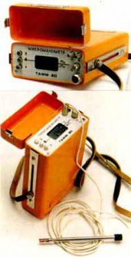 Измеритель комбинированный ТАММ-20