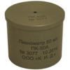 Пикнометр алюминиевый 50 мл. ПК-50А